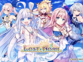 Lost Noah